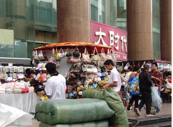 shi-san-hang-clothes-wholesale-markets-in-Guangzhou.jpeg