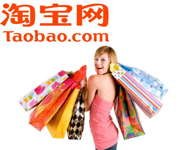 Cách mua hàng Taobao đơn giản nhất hiện nay