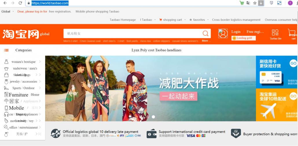 Một số lưu ý cần biết trong cách mua hàng Taobao